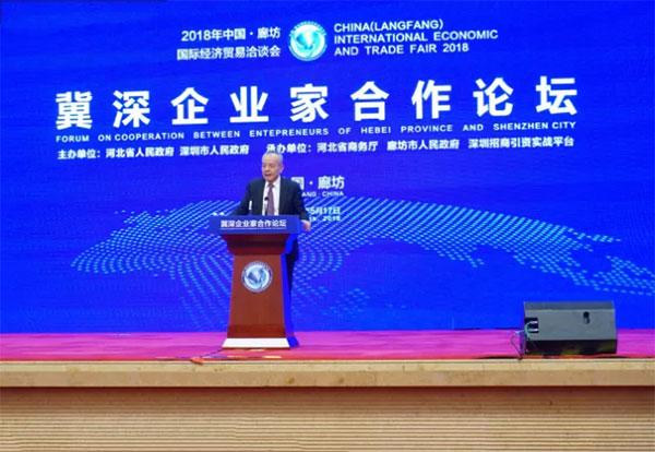 徐少春:kok体育官方链接助力河北发展数字经济